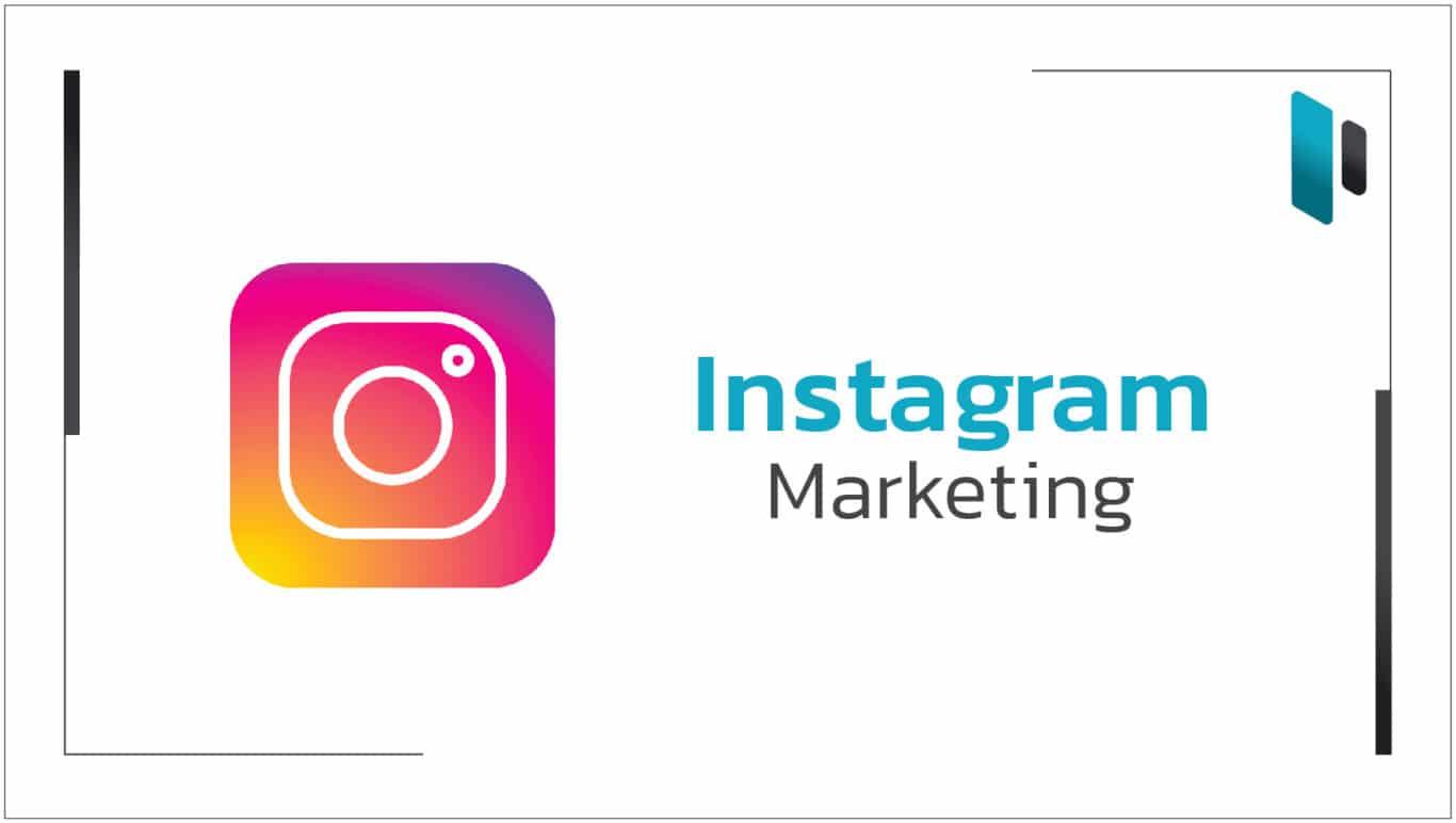 ประโยชน์ของการทำ Instagram Marketing (Benefits of Instagram Marketing)