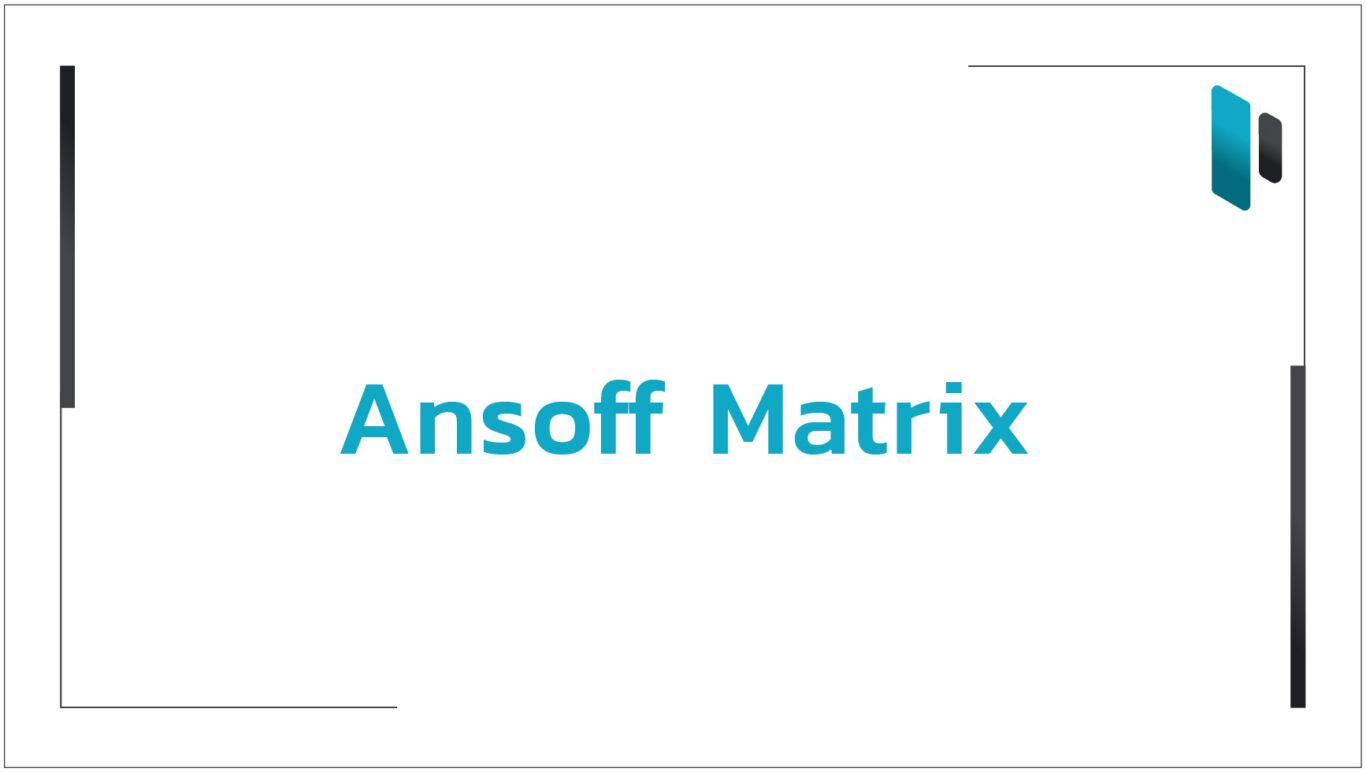 วางแผนขยายธุรกิจด้วย Ansoff Matrix