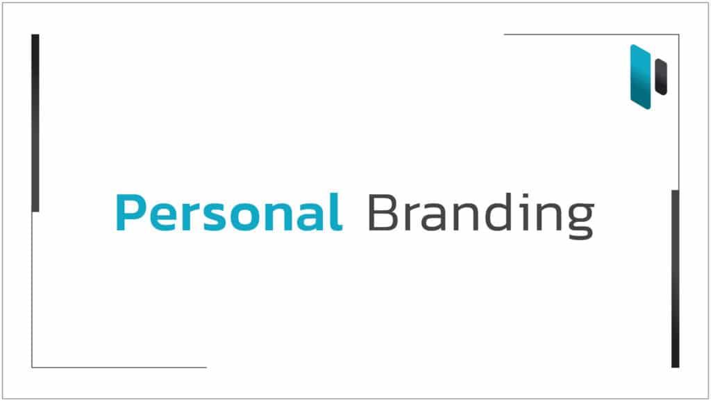 วิธีสร้าง Personal Branding ที่ดี