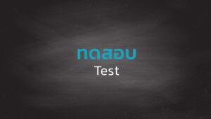 DesignThinking_Test