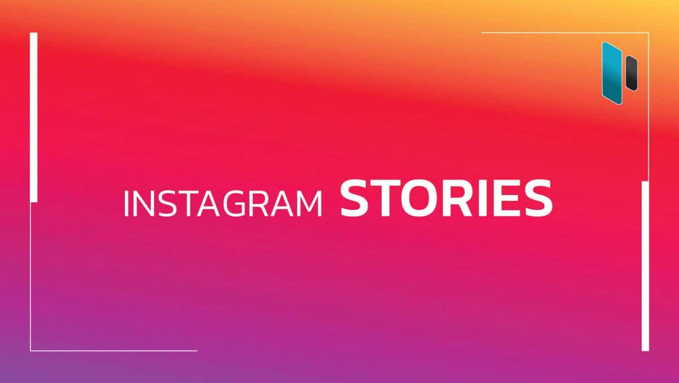 เทคนิคการเพิ่มประสิทธิภาพให้ Instagram Stories (Instagram Stories Technique for Better Quality)