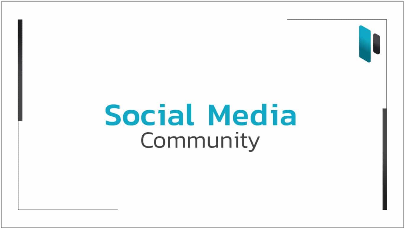 เคล็ดลับการสร้างชุมชนบน Social Media ให้เกิดประสิทธิภาพกับธุรกิจ