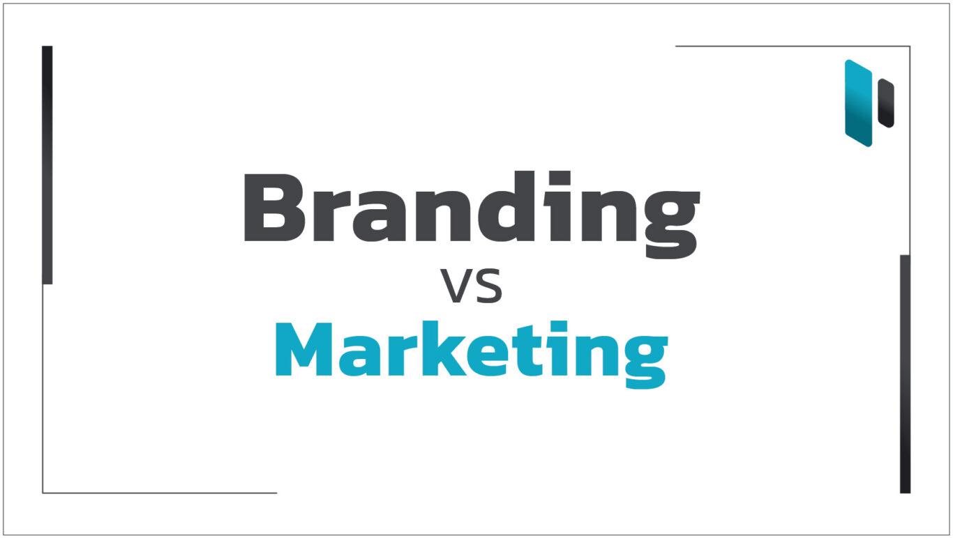 ความแตกต่างระหว่าง Branding และ Marketing (Branding vs Marketing)