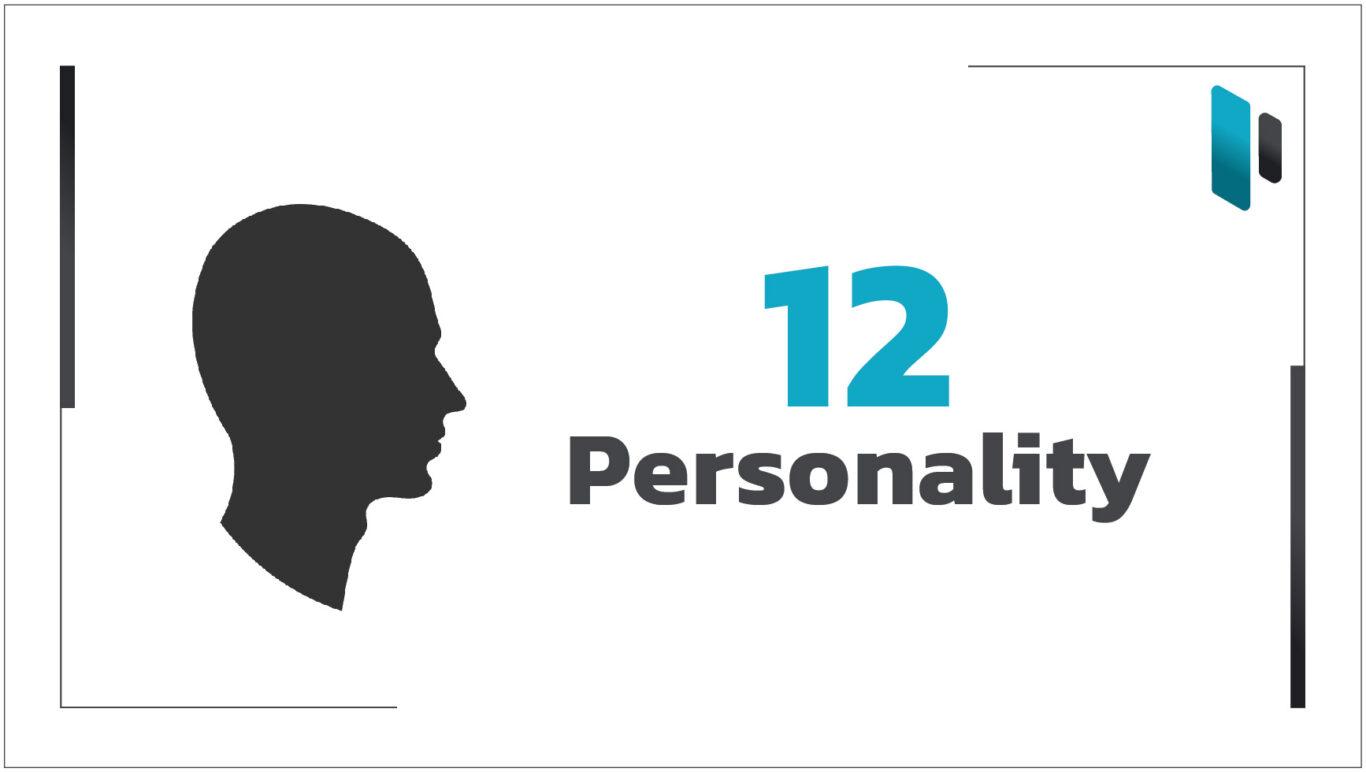 รู้จักบุคลิกภาพทั้ง 12 แบบของตัวเองและเพื่อนร่วมงาน (12 Types of Personality in Teamwork)